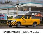 chiangmai  thailand   january... | Shutterstock . vector #1310759669