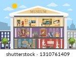 museum city building interior... | Shutterstock . vector #1310761409