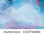 fragment of multicolored... | Shutterstock . vector #1310766083