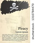 pirate flag with skull and... | Shutterstock .eps vector #1310784470