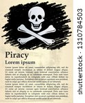 pirate flag with skull and... | Shutterstock .eps vector #1310784503