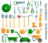gardening tools icons set.... | Shutterstock .eps vector #1310824700