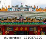 kuala lumpur  malaysia  ... | Shutterstock . vector #1310871320