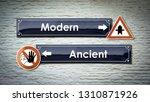 Wall Sign Modern Vs Ancient