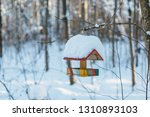 close up photo of empty wooden... | Shutterstock . vector #1310893103