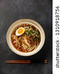 ramen asian noodle in broth... | Shutterstock . vector #1310918756