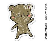 distressed sticker of a... | Shutterstock .eps vector #1310945846