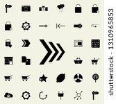arrows icon. web icons...