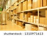 abstract blur supermarket... | Shutterstock . vector #1310971613