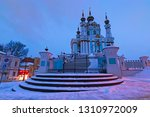 kyiv  ukraine january 27  2019  ... | Shutterstock . vector #1310972009