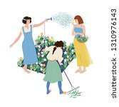 gardening. women work in garden ... | Shutterstock .eps vector #1310976143