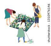 gardening. women work in garden ... | Shutterstock .eps vector #1310976146