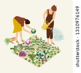gardening. women work in... | Shutterstock .eps vector #1310976149