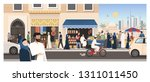 postcard from middle east ... | Shutterstock .eps vector #1311011450