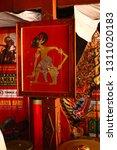 surakarta  indonesia   august... | Shutterstock . vector #1311020183