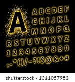 uppercase regular display font... | Shutterstock .eps vector #1311057953