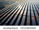 the solar panels on the lawn | Shutterstock . vector #1311063560