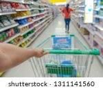 the blurred background of a... | Shutterstock . vector #1311141560