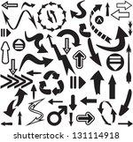 arrows seamless pattern | Shutterstock .eps vector #131114918