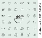 chinese plate icon. food icons... | Shutterstock . vector #1311149456