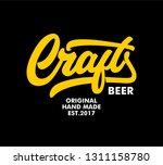 hand craft beer | Shutterstock . vector #1311158780