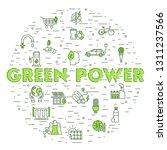 green power background. flat... | Shutterstock .eps vector #1311237566