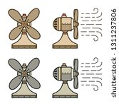 old vintage fan side and front. ...   Shutterstock .eps vector #1311237806