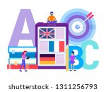 students receive education... | Shutterstock .eps vector #1311256793
