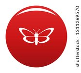 nice butterfly icon. simple...   Shutterstock .eps vector #1311269570