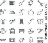 thin line icon set   job vector ... | Shutterstock .eps vector #1311273143