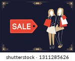 young girls with shopping bags.  | Shutterstock . vector #1311285626