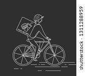 courier on bicycledelivering... | Shutterstock . vector #1311288959