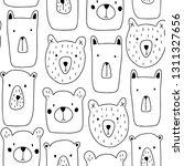 kids hand drawn seamless...   Shutterstock .eps vector #1311327656