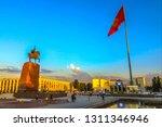 bishkek  kyrgyzstan   june 2017 ... | Shutterstock . vector #1311346946