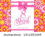 happy international women's day ... | Shutterstock .eps vector #1311351449