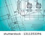 blueprint. vector engineering... | Shutterstock .eps vector #1311353396