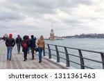 uskudar  istanbul   january 06  ...   Shutterstock . vector #1311361463