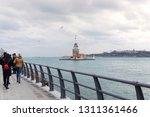 uskudar  istanbul   january 06  ...   Shutterstock . vector #1311361466
