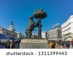madrid  spain   january 22 ... | Shutterstock . vector #1311399443