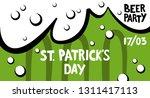 happy st. patrick's day banner. ... | Shutterstock .eps vector #1311417113