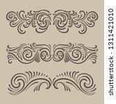 tracery ornament vintage... | Shutterstock .eps vector #1311421010