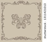 tracery ornament vintage... | Shutterstock .eps vector #1311421013