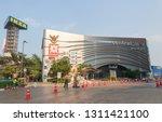 nonthaburi   bang bua thong  13 ... | Shutterstock . vector #1311421100