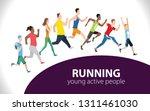 running marathon people run... | Shutterstock .eps vector #1311461030