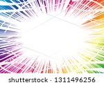 colorful radiation and flying... | Shutterstock .eps vector #1311496256