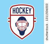 an ice hockey shield with a...   Shutterstock .eps vector #1311506003