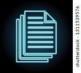 three file document neon icon....