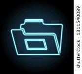 open folder neon icon. simple...