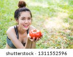 portrait of young woman with... | Shutterstock . vector #1311552596