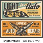 car service auto light lamps... | Shutterstock .eps vector #1311577790